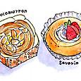 サバラン&チョコマロン