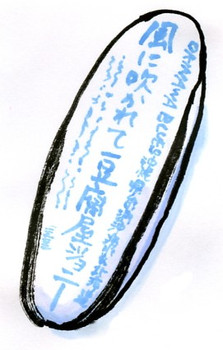 File0146