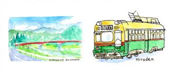 夏休み・広島
