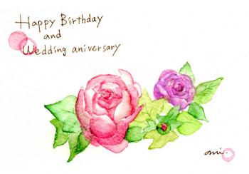 Happy Birthday&Wedding anniversary
